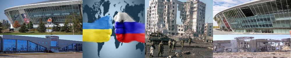 Ukrajna, Kárpátalja, háború